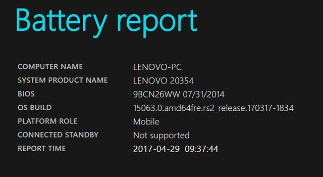 Battery report_1