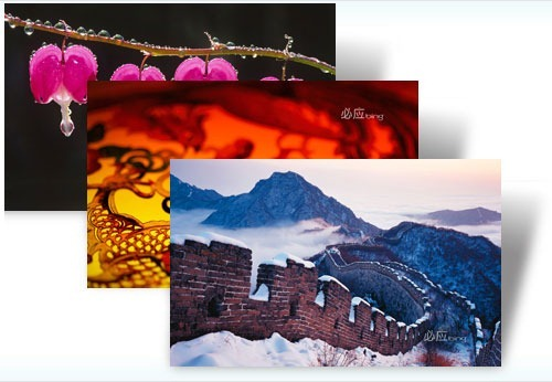 Best of Bing China