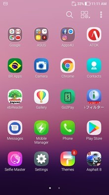 Screenshot_20171023-111142