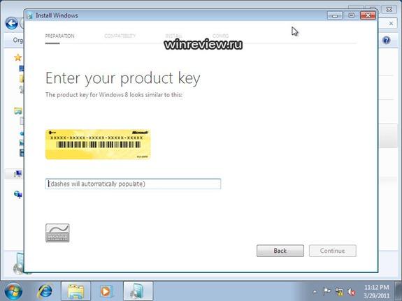 Windows 8_3