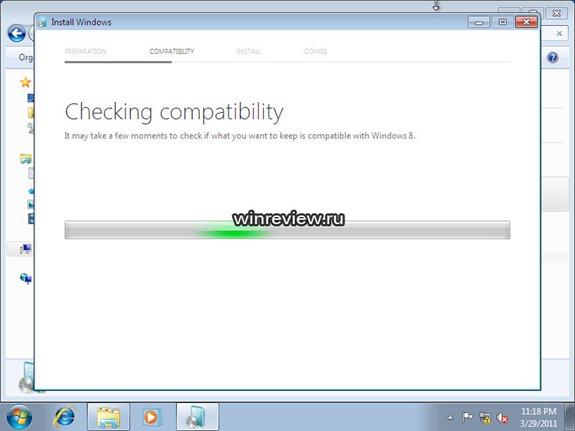 Windows 8_5