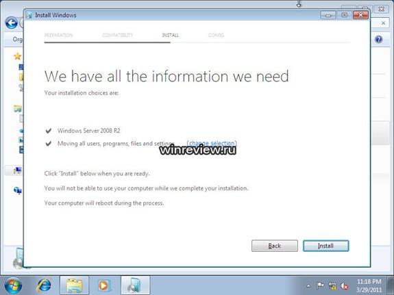 Windows 8_6