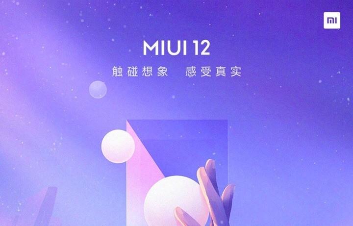 miui-12-compatible-xiaomi-phones