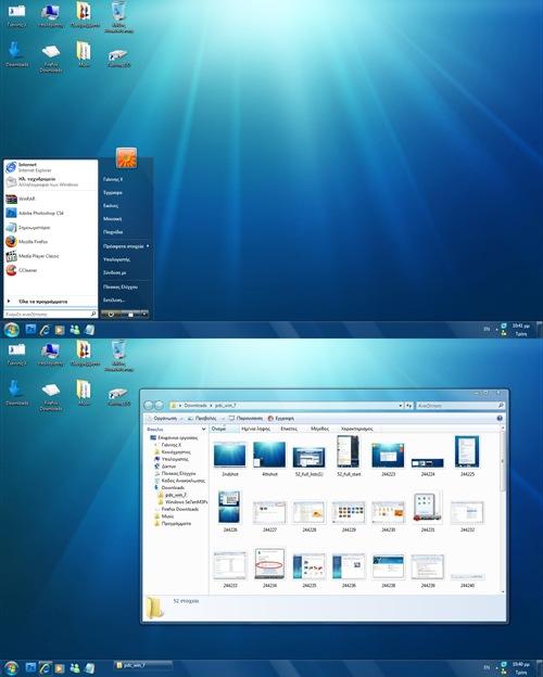 My_Windows_Seven_PDC_on_Vista_by_giannisgx89