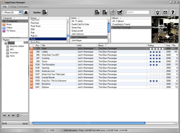 screenshotmanager